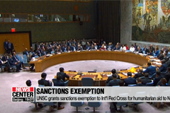 UNSC grants sanctions exemption for Int'l Red Cross' humanitarian aid to N.Korea