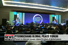 Pyeongchang Global Peace Forum to discuss global peace-related issues