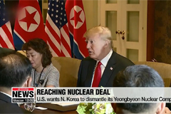 N. Korea, U.S. working to forge deal on Yeongbyeon Nuclear Complex
