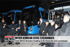 Over 250 S. Koreans in N. Korea for civic exchanges