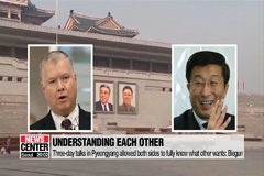 Narrowing down differences between North Korea and U.S. to start in next round of working-level talks: Biegun