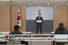 No reply from N. Korea on joint independence commemoration: Seoul