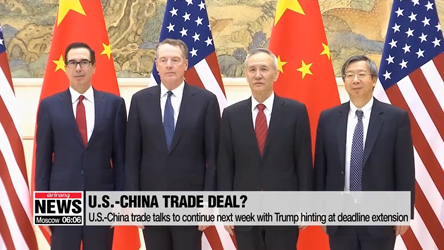 U.S.-China trade talks to continue next week with Trump hinting at deadline extension