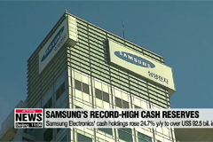 Samsung Electronics' cash reserves reached record high in 2018