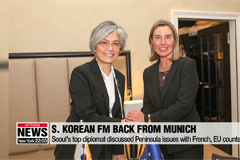S. Korean FM talks Peninsula issues with French, EU counterparts