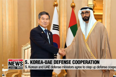 S. Korean and UAE defense ministers agree to step up defense cooperation