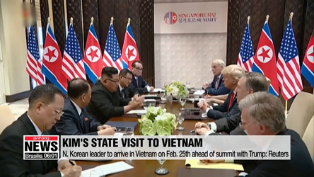 Kim Jong-un to arrive in Vietnam on Feb. 25th ahead of summit with Pres. Trump: Report