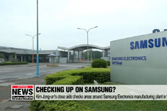 Kim Jong-un's close aide checks areas around Samsung Electronics manufacturing plant in Vietnam
