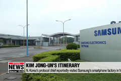 Will Kim Jong-un visit Samsung Electronics factory in Vietnam during his state visit?