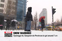 Heavy snowfall expected in South Korea on Tuesday