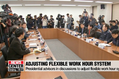 Presidential advisors in discussions to adjust flexible work hour system