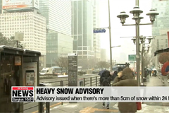 Heavy snow in S. Korea's central regions