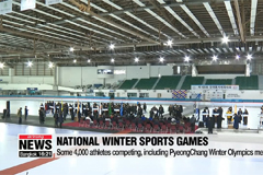 S. Korea kicks off largest ever National Winter Sports Games