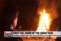 Celebrating first full moon of lunar year