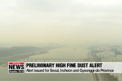 First preliminary fine dust alert issued since new bill on air pollution came into force