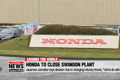 Honda to close Swindon car plant by 2021