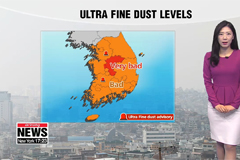 S. Korea in grip of toxic smog