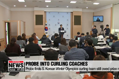 Winter Olympic silver medalist curlers endured abuse by coaches and owed prize money