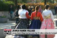 Jeonju Hanok Village has had more than 10 million visitors for 3 straight years