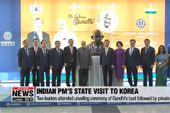 President Moon, Indian PM Modi to hold bilateral summit and state luncheon