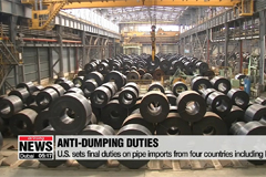 U.S. sets final duties on pipe imports from four countries including Korea