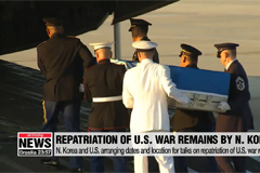 N. Korea and U.S. arranging dates and location for negotiations on repatriation of U.S. war remains