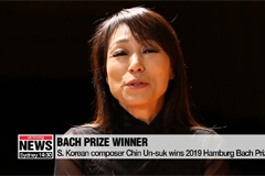 S. Korean composer Chin Un-suk wins 2019 Hamburg Bach Prize