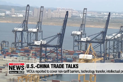 U.S., China resume trade talks in Washington, reportedly working on MoUs