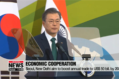 S. Korea and India to strengthen 'special strategic partnership' through concrete measures