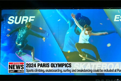 Four sports from breakdancing to surfing suggested as official events at 2024 Paris Olympics