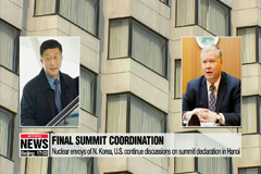 Nuclear envoys of N. Korea, U.S. continue discussions on summit declaration in Hanoi