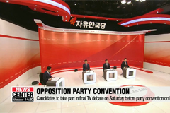 Liberty Korea Party to start voting for leadership race on Saturday