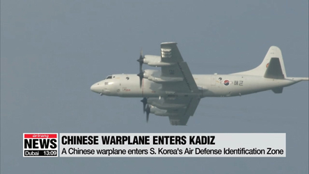 A Chinese warplane enters S. Korea's Air Defense ID zone