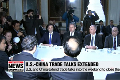 U.S. and China extend trade talks into the weekend to close the deal