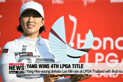 Yang Hee-young wins Honda LPGA Thailand for her third Thailand title