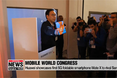 MWC 2019 kicks off in Barcelona