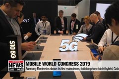 5G and foldable phones take center stage in MWC 2019