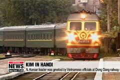Kim and Trump to meet one-on-one on first day of Hanoi summit