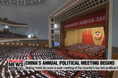China hosts its once-a-year meeting of the country's two top political bodies