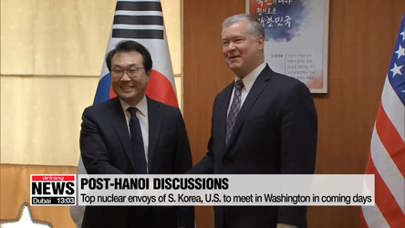 Top nuclear envoys of S. Korea, U.S. to meet in Washington in coming days