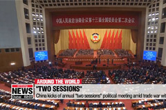 """China kicks of annual """"two sessions"""" political meeting amid trade war with U.S."""