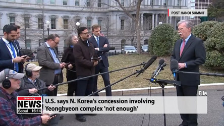 [Issue talk] What tasks lie ahead following breakdown in N. Korea-U.S. summit?