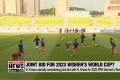 S. Korea carefully considering joint bid with N. Korea for 2023 Women's World Cup