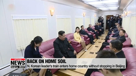 N. Korean leader's train arrives in Pyeongyang