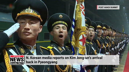 [Issue talk] N. Korean leader Kim Jong-un arrives back in Pyeongy...