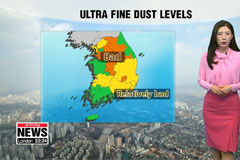 Ultra fine dust remains in some areas, chillier morinng