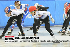 Lim Hyo-jun wins overall title at short track worlds... Choi Min-jeong finishes second overall