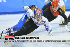 S. Korea's Lim Hyo-jun wins men's overall title at short track worlds