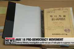Lingering conflicts and disputes over May 18 Gwangju Pro-Democracy Movement