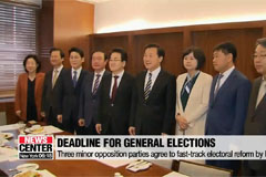 Ruling and 3 minor opposition parties work to designated electoral reform bill as fast-track